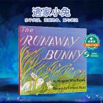 The Runaway Bunny 逃家小兔 平装 廖彩杏书单 美国Top100 亲子睡前故事读物 英文原版图画书 送