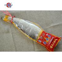 广隆海产 三牙鱼 整条装(重量约400g-500g) 海鲜干货特产 干鱼块腌制海产品