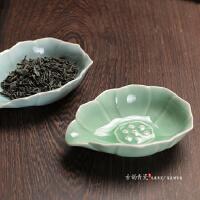 龙泉青瓷功夫茶具陶瓷荷叶莲子茶荷茶勺茶则赏分茶盘茶道零配件