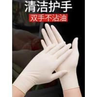 手套洗碗女厨房做菜耐磨耐用型防水洗衣服网红工作劳保胶薄款懒人