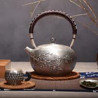 纯银煮水壶一剪梅日本银壶纯银999烧水壶纯银茶壶烧水壶茶壶茶具 纯银功夫茶具 银壶纯银