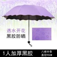 遇水�_花晴雨�闳�折防�褡贤饩�遮太�男女折�B太��闩�士遮��愠R�款荷�~� 紫色 �\紫色