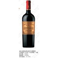 路易拉菲古堡干红葡萄酒