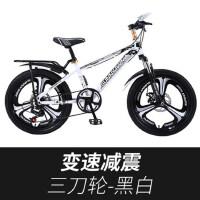 儿童自行车6-7-8-9-10-11-12岁15童车男孩20寸小学生变速山地单车