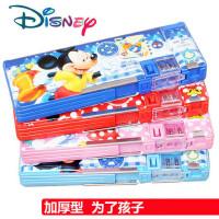 迪士尼多功能双开文具盒儿童小学生用铅笔盒男女款铅笔袋