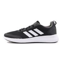 Adidas阿迪达斯 男鞋 2018新款耐磨防滑运动休闲跑步鞋 DB1459