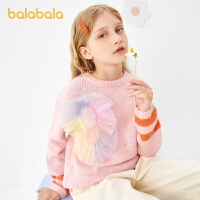 【�_�W季 折后�B券�A估�r:78.8】巴拉巴拉女童��衫�和�毛衣大童洋�馓鹈捞最^打底衫
