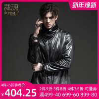 PINLI品立裁魂2019秋季新款男装暗黑青年翻领棉衣外套BC193605433