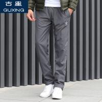 古星秋冬新品男士运动裤加绒加厚直筒卫裤防水长裤子保暖棉裤
