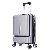 商务行李箱男20寸电脑登机箱前置开口拉杆箱女万向轮24密码旅行箱