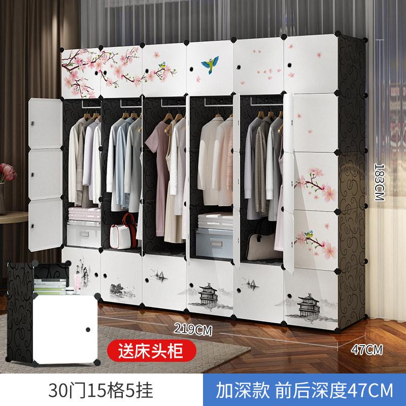 简易衣柜组合式简易衣柜组装塑料租房宿舍单人挂仿实木收纳经济型储物布衣橱柜子  6门以上 请下单前先与客服确认发货时间、产品规格、库存、物流等相关情况,否则出现任何损失与