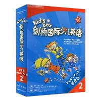 Kid's Box剑桥国际少儿英语2学生包 外研社第二册点读版
