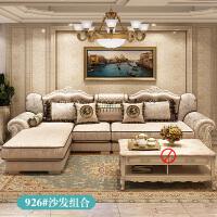 布艺沙发可拆洗小户型美式简约转角贵妃沙发简约家具欧式客厅组合 组合