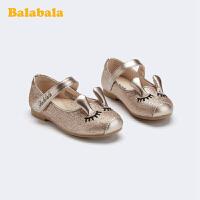 巴拉巴拉官方童鞋儿童皮鞋女公主鞋洋气甜美小童2020新款春秋鞋子