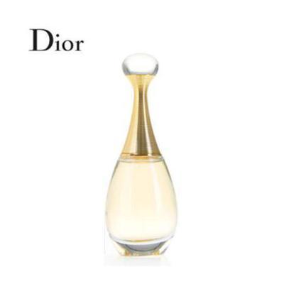 Dior/迪奥 真我女士香水EDP 50ml 夏季护肤 防晒补水保湿 可支持礼品卡