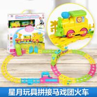 玩具儿童团团转火车轨道仿真场景益智玩具室内可拆卸套装玩具