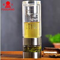 富光水晶泡茶师 双层玻璃杯 281-260 茶杯子 透明带盖