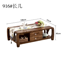 全实木沙发1+2+3组合1+1+3大小户型客厅橡木沙发现代中式胡桃木色 组合