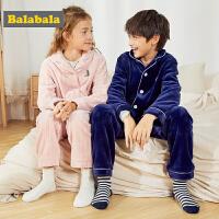 巴拉巴拉儿童睡衣冬季加厚款男童女童家居服套装法兰绒两件套保暖