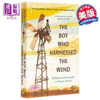 【中商原版】驭风少年 英文原版 The Boy Who Harnessed the Wind 儿童分级阅读 小说 纽约