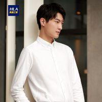 HLA/海澜之家简约水洗休闲衬衫2019春季新品舒适透气长袖衬衫男