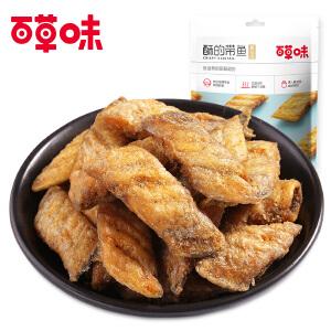 【百草味-酥的带鱼50gX2袋】即食小鱼干零食特产小吃下酒菜