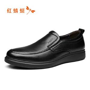 2017秋季新品时尚套脚休闲皮鞋男鞋