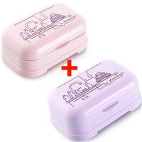 生活日用洗衣肥皂盒带盖便携大号新款卫生间沥水双层可爱创意浴室香皂盒子塑料家居日用浴室用品 带盖两个装 粉 紫