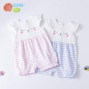 贝贝怡婴儿连体衣新款夏季新生儿短袖哈衣可爱纯棉182L128