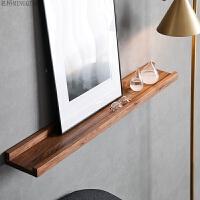 黑胡桃实木墙上置物架客厅沙发电视背景墙壁装饰一字隔板挂墙收纳