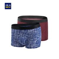HLA/海澜之家2019春季新品两条装印花中腰男士针织平脚短裤