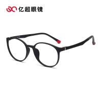 亿超青少年圆框近视眼镜架儿童超轻时尚眼镜框女孩学生近视FH4017
