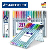 德国STAEDTLER 施德楼 334 SB20签字笔|幼线笔|纤维笔 20色套装