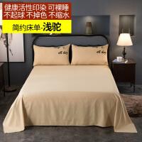 纯棉床单单件被单单人简约纯色被罩三件套两件2被套枕套3学生宿舍 浅驼色 纯色