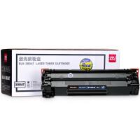 得力DLH-388AT硒鼓墨盒打印�C硒鼓粉盒易加粉(�m用惠普 P1007/P1008/P1106/P1108/M1136