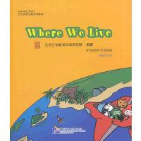 Where We Live(含1DVD)  汇佳Learning Town幼儿英语主题系列教材