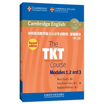 剑桥英语教学能力认证考试教程:基础模块(第二版) 剑桥大学外语考试部官方指定的TKT备考教材