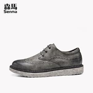 森马2017秋季新款男鞋布洛克鞋复古英伦风雕花男士黑色商务休闲鞋