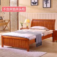 实木床架1.5米单人床1.2米橡木双人床1.35米床架1m简易板床