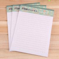 玛丽牌双线稿纸硬笔书法本 钢笔练习纸双线16K信纸美工纸字帖纸