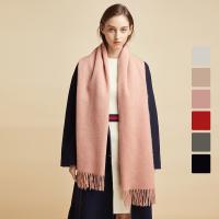 网易严选 百搭素色纯羊毛围巾