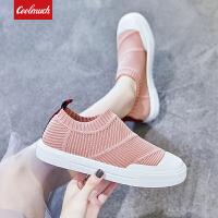 【新春惊喜价】Coolmuch女士轻便百搭飞织透气校园女生平底休闲板鞋YCH010