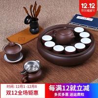 陶瓷茶杯 紫砂功夫茶具套装现代家用小套简约潮汕陶瓷茶盘茶壶茶杯泡茶套装