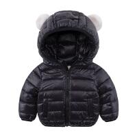 男女宝宝羽绒服季新款童装新生儿上衣婴幼儿外出轻薄衣儿童外套