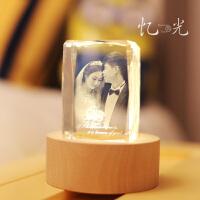 结婚纪念日礼物创意实用送闺蜜老婆新婚礼品定制浪漫水晶摆件