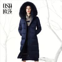 OSA欧莎2017冬装新款女装   舒适保暖毛领 白鸭绒 羽绒服S117D20012