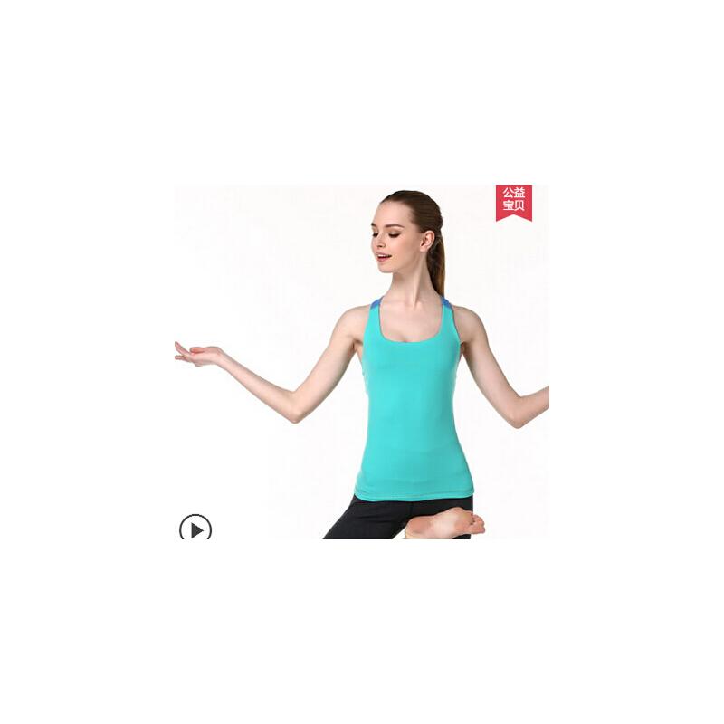 春夏紧身弹力背心 瑜伽服女 吊带胸垫运动健身 跳操服上装