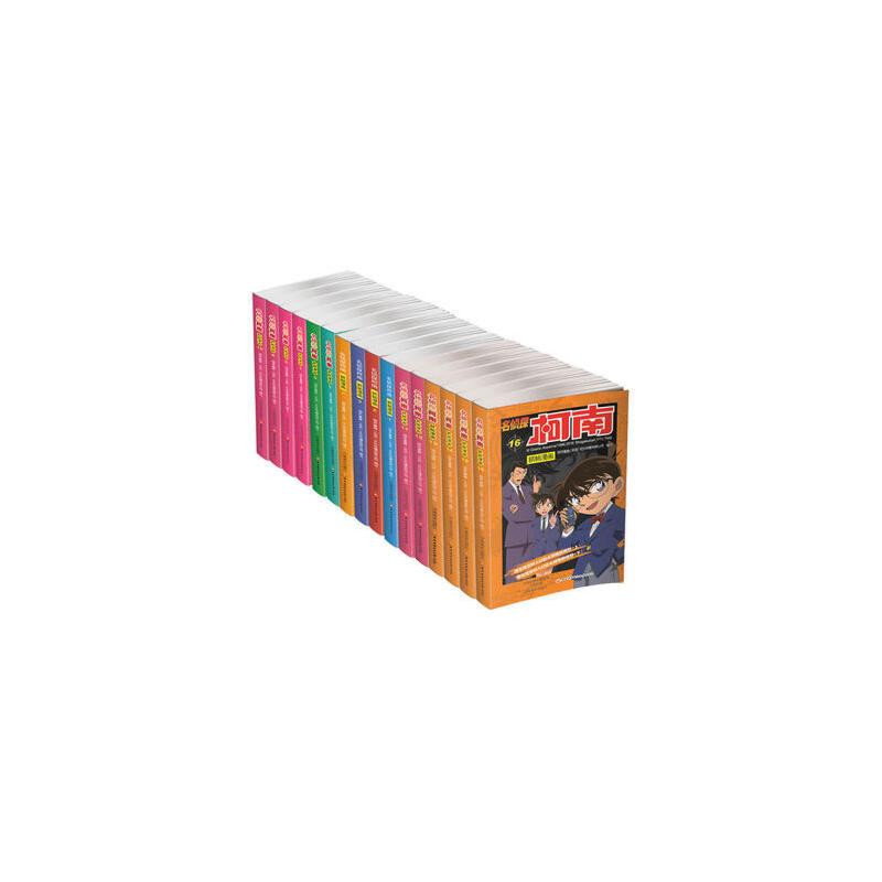 名侦探柯南抓帧漫画16册全套正版彩图卡通动漫书籍5-6-7-8-9-10-11-12-13-14-15岁儿童悬疑小说故事课外图书籍名侦探柯南卡通故事