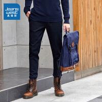 [超级大牌日每满299-150]真维斯男装 冬装 雨纹磨毛底牛仔慢跑裤