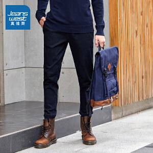 [尾品汇:48.9元,17日10点-22日10点]真维斯男装 冬装 雨纹磨毛底牛仔慢跑裤